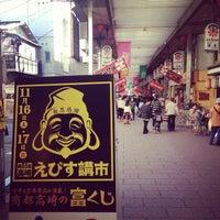 Photo taken at 中央ぎんざ通り by wabi&sabi on 11/17/2013