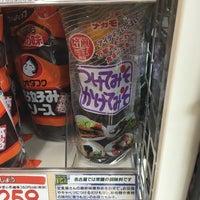1/10/2018에 Takechiyo Y.님이 ドン・キホーテ 世田谷若林店에서 찍은 사진