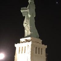 Photo taken at Havan by LPD J. on 6/1/2017