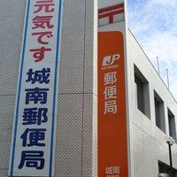 Photo taken at 城南郵便局 by satoshi2000 on 9/8/2013