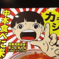 Photo taken at Takadanobaba Station by yukimizake M. on 11/30/2012