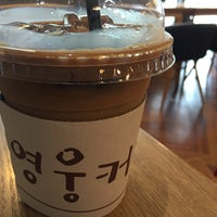 Photo taken at 영웅커피 by Mihyang S. on 7/31/2015