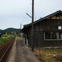 Photo taken at Nishi-Ōtsuka Station by 桂 加. on 9/15/2014