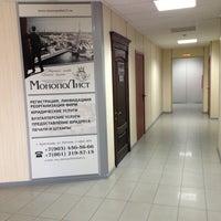 Photo taken at Бизнес-центр IQ by Vladislav L. on 5/21/2013