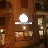 Photo taken at Κατσαρόλα by Sakis T. on 12/27/2013