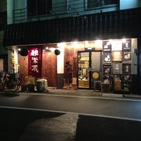 Photo taken at 大塚屋 by Toshihiko S. on 11/23/2012