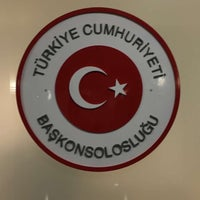 Photo taken at Consulate General of Turkey by Burak Ö. on 3/4/2016
