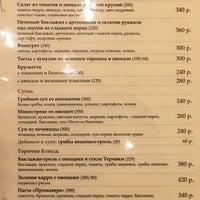 Снимок сделан в Кафе и суши-бар фитнес-клуба «Онѣгинъ» пользователем Jurgis P. 2/28/2017