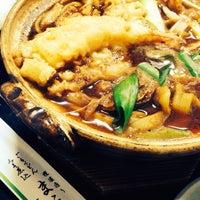 Das Foto wurde bei まことや von noriyasu s. am 12/7/2013 aufgenommen