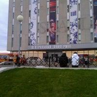 รูปภาพถ่ายที่ ЦУМ โดย Yana P. เมื่อ 9/23/2012