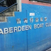 Photo taken at Aberdeen Boat Club by Raymund L. on 10/6/2012