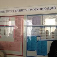 Photo taken at СПбГУПТД (Санкт-Петербургский государственный университет промышленных технологий и дизайна) by Yulia L. on 4/25/2013