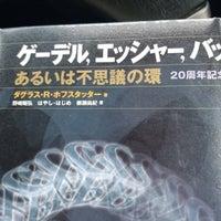 6/16/2016にNPoi ゑ.がほんぽーと 新潟市立中央図書館で撮った写真