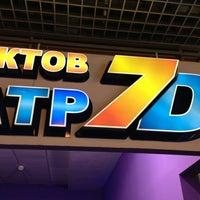 Снимок сделан в 7D-кинотеатр пользователем Елена 💋 3/3/2013