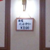 Das Foto wurde bei 東来順 von Kazuandleo am 12/25/2013 aufgenommen