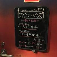 Снимок сделан в なってるハウス пользователем Yugo S. 8/7/2018
