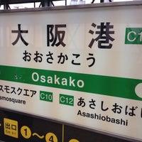 Photo taken at Osakako Station (C11) by Yugo S. on 4/30/2014