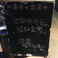 Снимок сделан в なってるハウス пользователем Yugo S. 6/24/2017