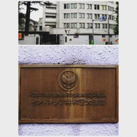 Photo taken at Embassy of the Republic of Indonesia by Esan on 8/27/2016