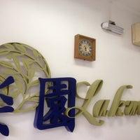 Photo taken at Lakuen Hair Studio by Lyta C. on 11/30/2012