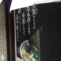 3/30/2013にTetsuhiko T.が九州豚骨ラーメン 柳屋で撮った写真
