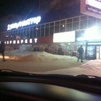 Photo taken at Холидей Классик by Anyta D. on 12/31/2012