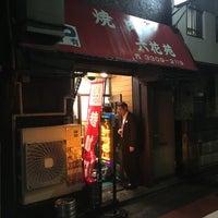 Photo taken at 六花苑 by Yoshikazu K. on 10/6/2017