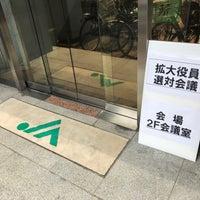 Photo taken at JA東京中央 烏山支店 by Yoshikazu K. on 5/18/2017