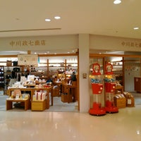 Photo taken at 中川政七商店 なんばパークス店 by Shinarte H. on 1/29/2017