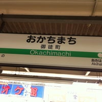 Photo taken at Okachimachi Station by Samuel C. on 4/23/2013