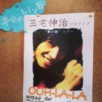 Photo taken at Music Cafe OOH-LA-LA by よっ ち. on 2/9/2013