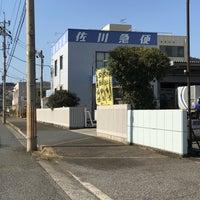 Photo taken at 佐川急便 呉店 by Fumihiko S. on 3/10/2017