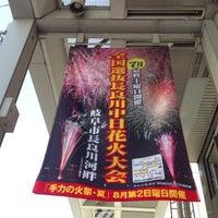 Photo taken at 岐阜駅前中央商店街 by funnypochi 黒. on 8/3/2013