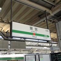 Photo taken at JR 東海道線 東京駅 by funnypochi 黒. on 4/28/2013
