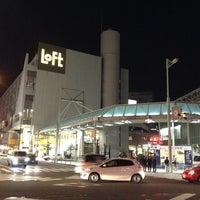 Photo taken at 岐阜駅前中央商店街 by funnypochi 黒. on 1/24/2014