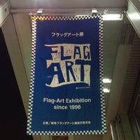 Photo taken at 岐阜駅前中央商店街 by funnypochi 黒. on 10/2/2013