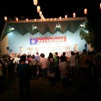 Photo taken at 藍住町 by Kazuyoshi F. on 7/25/2015
