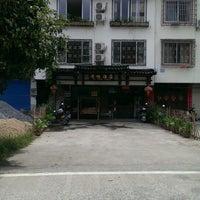 Photo taken at Yangshuo Luna Inn by chango a. on 8/28/2014