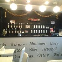 Photo taken at PressCafe / Пресс-кафе by Сергей П. on 12/19/2012