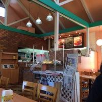 Photo taken at MOS Burger by fukaya3 on 9/20/2013