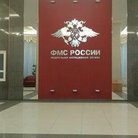 Photo taken at Федеральная миграционная служба (ФМС России) by Юлия К. on 1/29/2013