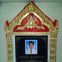 Photo taken at วัดม่วงแค by Boonnum K. on 3/29/2014