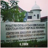 Photo taken at Sekolah Indonesia Kuala Lumpur by Reinhard H. on 9/10/2014