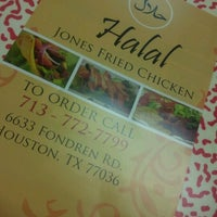 Photo taken at Jones Fried Chicken by Clay P. on 10/6/2012