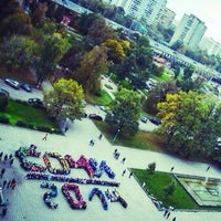 Photo taken at ИСА МГСУ by Hella G. on 9/29/2013