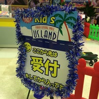 Photo taken at Kid's US.LAND キッズ ユーエス ランド by nilab on 7/13/2014