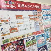 """Photo taken at トイザらス Toys""""R""""Us 西春日井店 by nilab on 10/22/2016"""