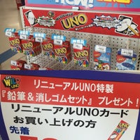 """Photo taken at トイザらス Toys""""R""""Us 西春日井店 by nilab on 3/13/2016"""
