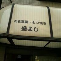 Photo taken at もりよし by Mitsuyuki A. on 7/1/2013