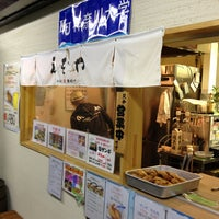 Photo taken at あげ市 by ゆう く. on 1/4/2013
